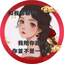 說故事、談心交流、歌唱(Tell stories, talk and sing)