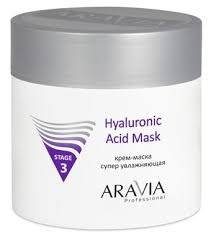 Aravia <b>Hyaluronic</b> Acid Mask <b>Крем</b>-<b>маска супер увлажняющая</b> ...
