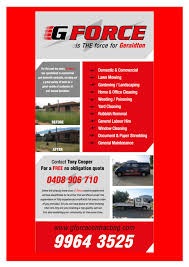 gopp g force contracting g force contracting