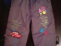 Брюки для мальчиков - купить школьные брюки в ...