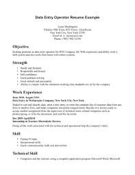 data entry operator resume example page 1jpg data entry cover letter sample