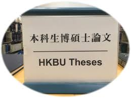 HKBU Theses and Dissertations   Finding Theses and Dissertations