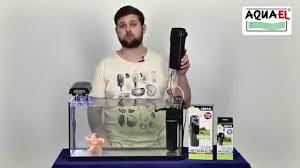 Как подобрать внутренний фильтр Aquael для аквариума ...