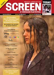 screen jeru m film festival 2016 day 3 by media business screen jeru m issue 2