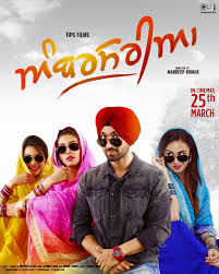 Watch Ambarsariya (2016) (Punjabi)    full movie online free