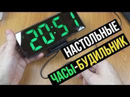 Consider, Российские настольные <b>часы Uniel UTR-33BBK</b> с радио