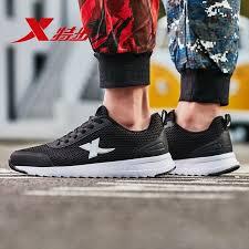 881219329509 <b>XTEP Men's</b> Sport shoe Athletic Summer Mesh ...