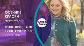 Телеканал Shop and Show | OK.RU