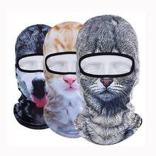 Выгодная цена на <b>Dog</b> Helmet — суперскидки на <b>Dog</b> Helmet ...