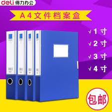 Buy <b>Deli</b> a4 plastic <b>file box</b> information boxes <b>3</b> kraft box accounting ...
