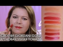 LEATHER Liquid <b>lipstick</b>-mousse Oriflame The ONE <b>Lip</b> Sensation ...