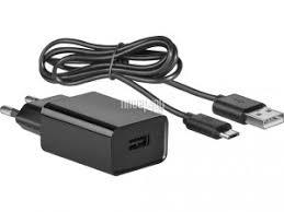 <b>Зарядное устройство Defender UPC-20</b> 1xUSB 2A