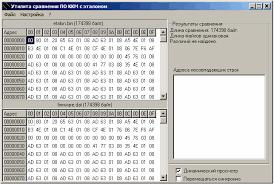 Автономный регистратор выбытия системы <b>цифровой</b> ...