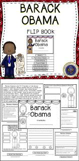 best ideas about barack obama education barack this barack obama flip book is a great supplemental resource to use when teaching students about