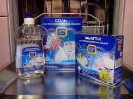 Рейтинг <b>ополаскивателей для посудомоечной</b> машины