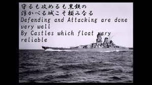 「1900年 - 神戸の観艦式で「軍艦マーチ」が演奏」の画像検索結果
