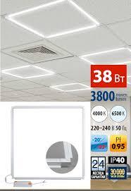 """Светодиодный <b>светильник</b>-<b>рамка</b> ULO-MF6060 ТМ """"Uniel""""   Перит"""