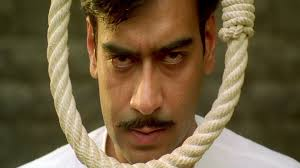 bhagat singh sukhdev rajguru hanged the legend of bhagat singh bhagat singh sukhdev rajguru hanged the legend of bhagat singh scene ajay devgan