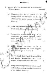 n economic service solved question papers student n economics service exam sample paper