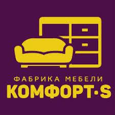 Мебельная фабрика «<b>Комфорт S</b>» (г.Ижевск). Каталог и цены