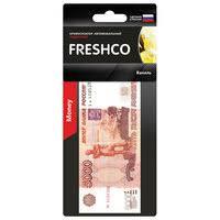 «<b>Ароматизатор в машину</b> Fresco 5000 рублей Ваниль RU-5002 ...