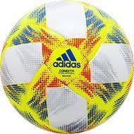 <b>Футзальные</b> мячи, мячи для мини-футбола, купить в Москве ...