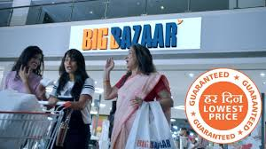 Big Bazaar - Har Din Lowest Price - YouTube