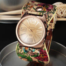 Design Watch