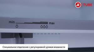 Обзор <b>холодильника Bosch Serie</b> | <b>4</b> KGN39VI1MR - YouTube