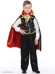 """<b>Карнавальный костюм</b> """"<b>Дракула</b>"""" <b>Батик</b> 2090019 в интернет ..."""