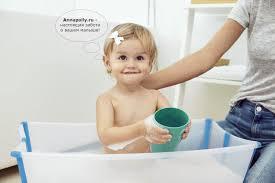 <b>Stokke</b> Flexi Bath Toy Cups <b>игрушки</b> для купания - купить в ...