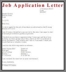 job application letter sample   business letter examplesbelow is an example of a covering letter that could be sent  out a cv  the arrangement or format page of job application letter sample should always be