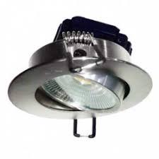 Купить FL-<b>LED</b> Consta B 7W Nikel 6400K мат. хром 7Вт 560Лм ...