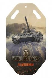 <b>Ледянка Disney World of</b> Tanks - Акушерство.Ru