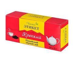 <b>Чай черный</b> индийский Крепкий 25 пак. <b>Этикет</b> — купить в Москве ...