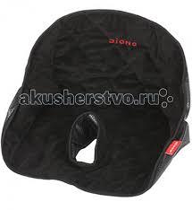 Водонепроницаемая <b>накладка</b> на сиденье Ultra Dry <b>Diono</b> ...
