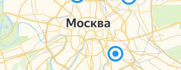 <b>Коронки DeWALT</b> — купить на Яндекс.Маркете