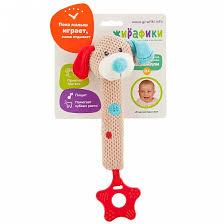 Развивающая игрушка <b>Жирафики Собачка</b> Билли с <b>пищалкой</b> ...