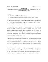 sample narrative essay example sample essays examples outline  cover letter sample narrative essay example sample essays examples outlinenarrative essay example