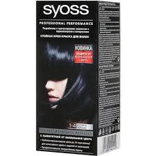 <b>Краска</b> для волос <b>Syoss Color</b> 1-4 иссиня-черный