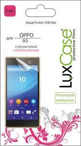 Пленка <b>защитная LuxCase</b> OPPO A5 2020 Hybrid прозрачная 2 шт
