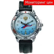 Купить наручные <b>часы Восток 431619</b> - оригинал в интернет ...