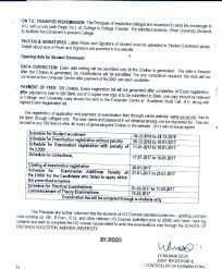 welcome to andhra university examinations schedule 17 12 2016