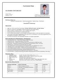 sample technical resume resume technology skills resume examples information technology resume sample entry level information technology resume format information technology resume examples information technology