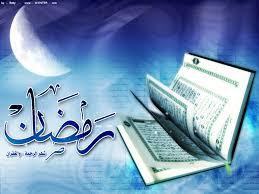 آيات الرحمن صيام رمضان images?q=tbn:ANd9GcTkB7m9Q0WlV7gI1UrLokvlVC8QB_HqLc13tRj_d23Md5shNW66