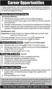 business development manager head of security divison hr manager business development manager head of security divison hr manager and other jobs dawn jobs ads 18 2015