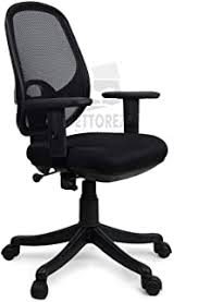 Rolling - Desk Chairs / Chairs & Sofas: Furniture - Amazon.in