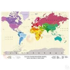 Купить <b>Эврика Тубус</b>- <b>карта План</b> покорения мира 80х60см в ...