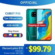 <b>cubot p30 smartphone</b>