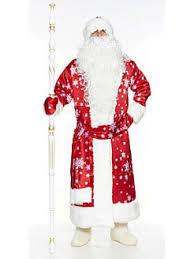 Купить <b>костюмы Деда Мороза</b> в интернет магазине WildBerries.ru
